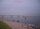 Саратовский автодорожный мост через Волгу