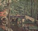 «Мост в лесу» («Маленький мост»)