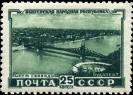 Будапешт. Мост Свободы