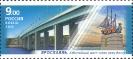 Ярославль. Юбилейный мост через реку Волгу