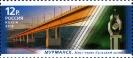 Мурманск. Мост через Кольский залив